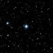 NGC 7275